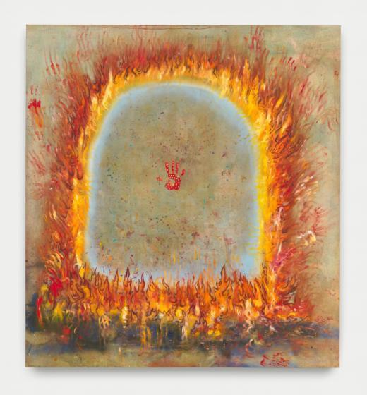 Ian Moon' by Jakub Julian Ziółkowski at Hauser & Wirth London — BLOK