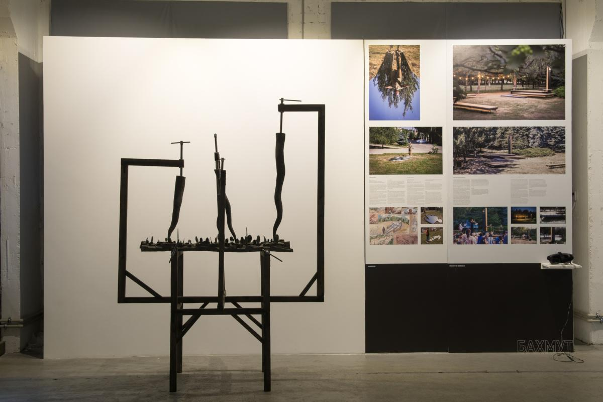 'Utopia: Transformations of the Ukrainian East' at IZONE Creative Community