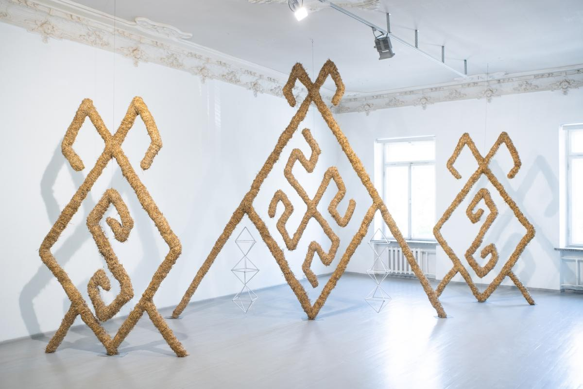 'From.Between.To' by Indrė Šerpytytė at Vartai Gallery