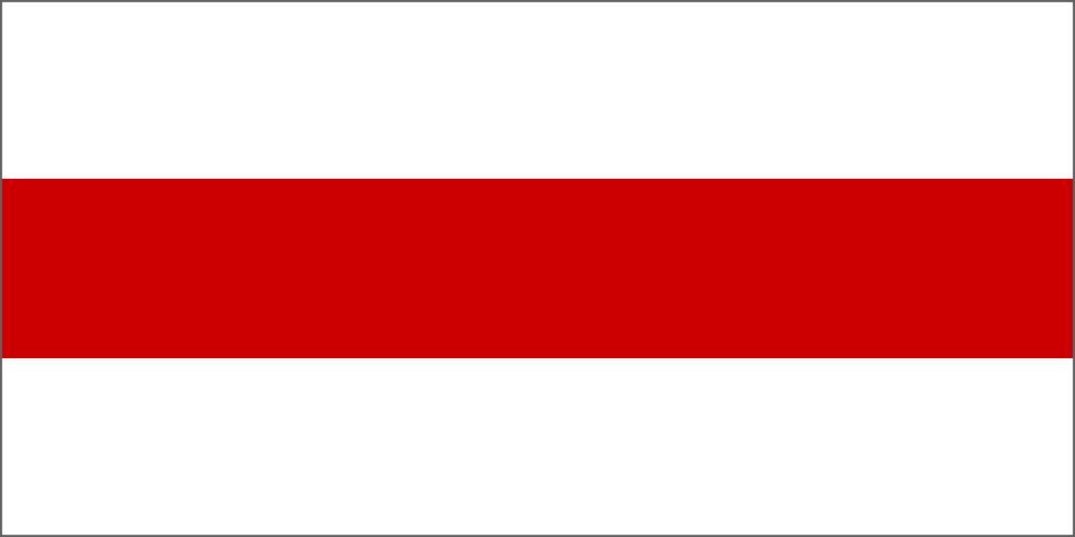[EN/BY/RU/PL] Open Letter from Cultural Workers in Belarus