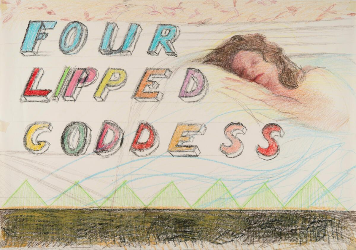 [EN/GE] 'Nine Lipped Goddess' at Gallery Artbeat