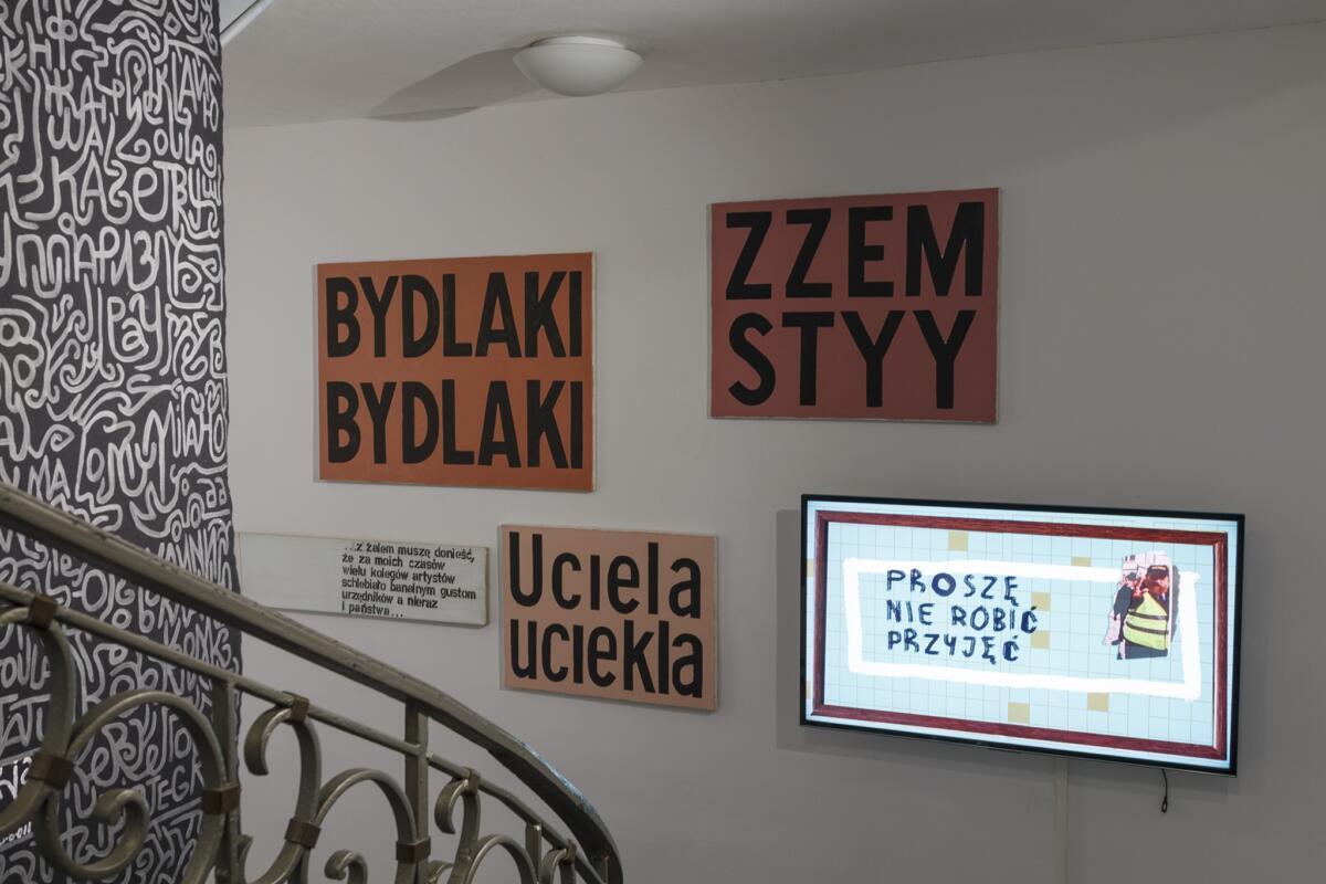 [PL] 'Milk Me Sugar' w Galerii Arsenał w Białymstoku